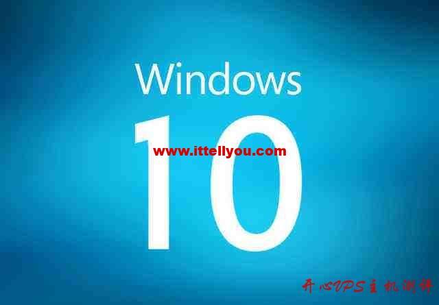 【MSDN】Windows 10 1903消费者版、商业版18362.387简体中文2019年9月官方镜像资源-国外主机测评