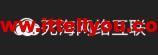 #优惠#死海网络元旦促销:VPS业务75折起,洛杉矶双向CN2线路月付24元起-国外主机测评