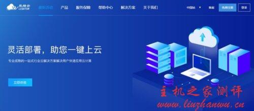 乐趣云-推出香港美国云服务器2核1G1Mbps首月仅8.8元起/月,新增IP5元一个-国外主机测评