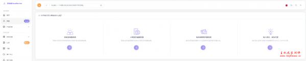 异株湖CloudService国内100M大带宽虚拟服务器,共享IP,江苏镇江/华东BGP,大流量,支持建站,26元/月起-国外主机测评
