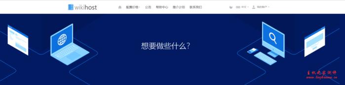微基主机:香港沙田/三网优化/100Mbps包跑满/年付8折,日本CN2线路套餐月付129元起-国外主机测评