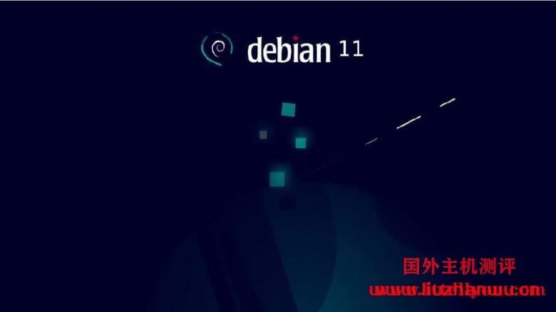 Debian 11 Bullseye 正式版发布/新特性介绍/搬瓦工后台可重装体验-国外主机测评