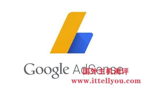 使用JS文件调用Google AdSense广告的方法-国外主机测评